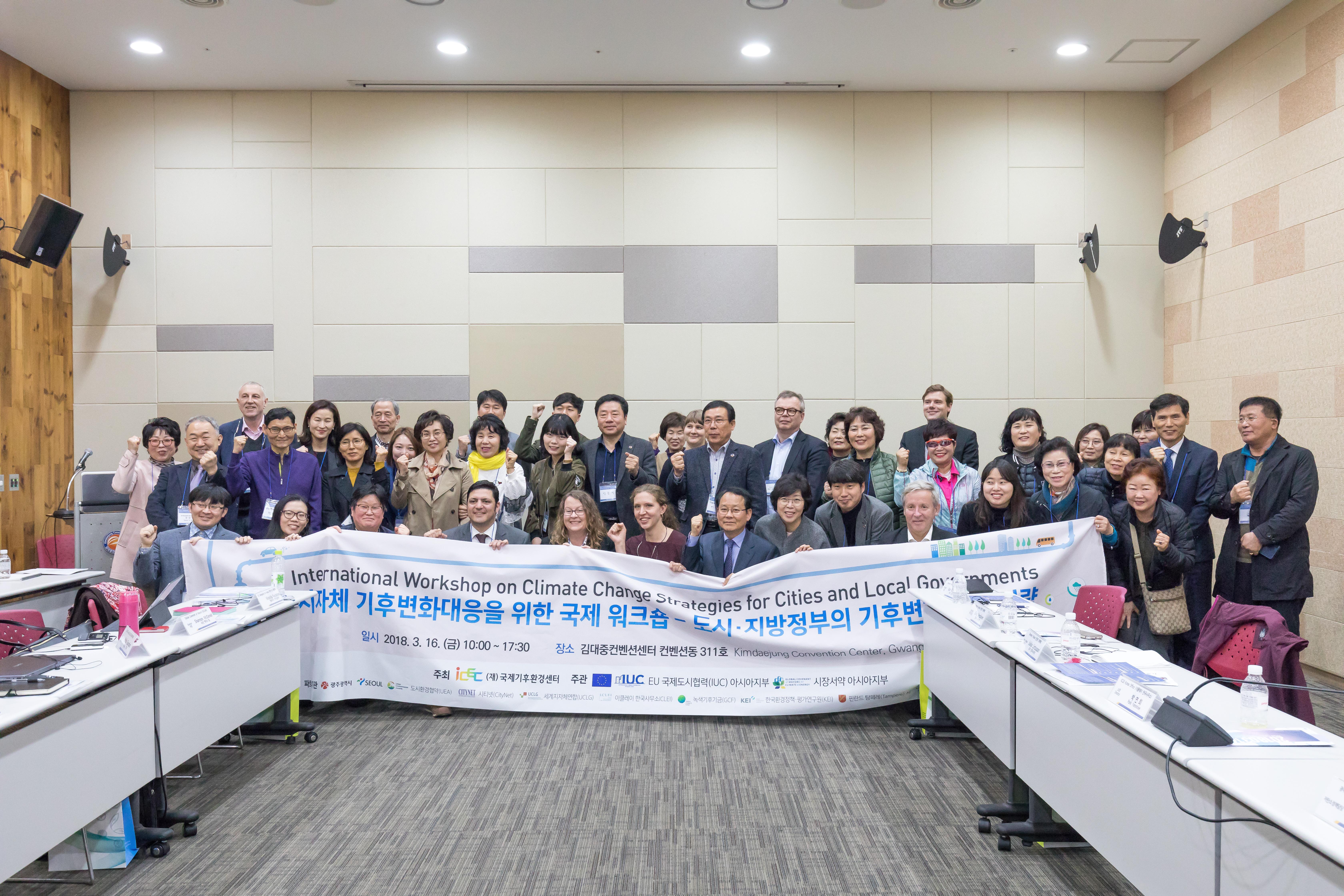 Training in Gwangju, Republic of Korea