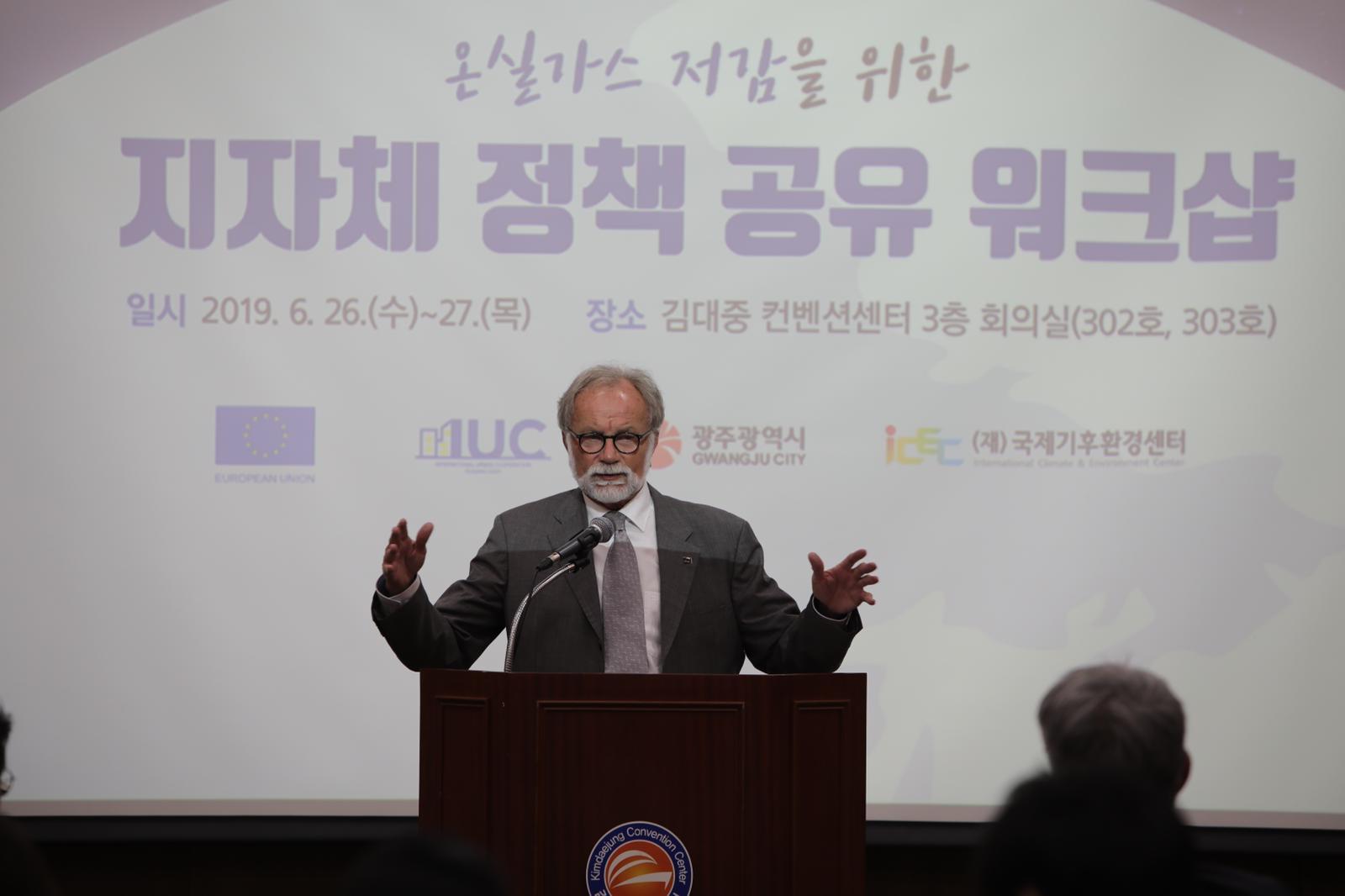 Korea: Training on mitigation & technologies in Gwangju