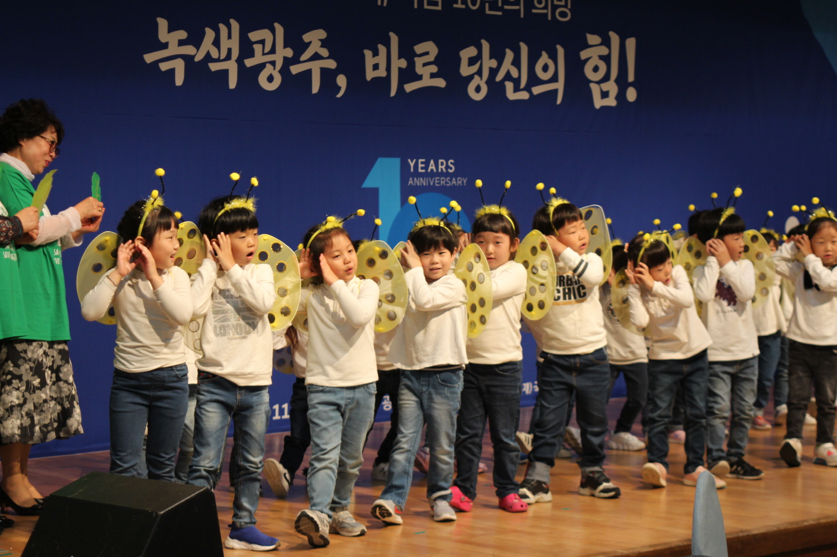 Korea: IUC – ICEC Joint Workshop in Gwangju