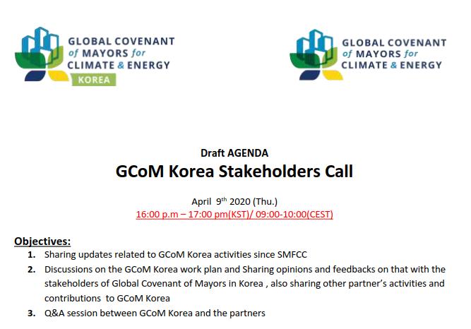 Korea – IUC participates at GCoM Stakeholders Call